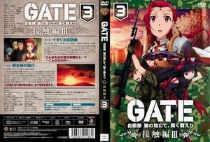 GATE 自衛隊 彼の地にて、斯く戦えり vol.3 接触編 III.jpg