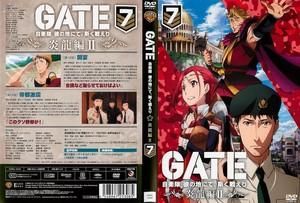 GATE 自衛隊 彼の地にて、斯く戦えり vol.7 炎龍編 II.jpg