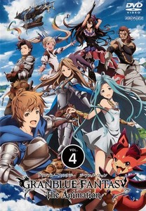 GRANBLUE FANTASY The Animation 4.jpg