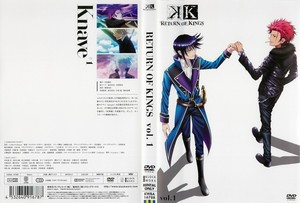 K RETURN OF KINGS 第1巻.jpg