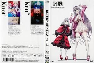 K RETURN OF KINGS 第3巻.jpg