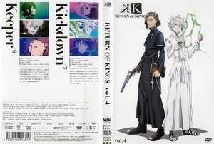 K RETURN OF KINGS 第4巻.jpg