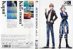 K RETURN OF KINGS 第5巻.jpg