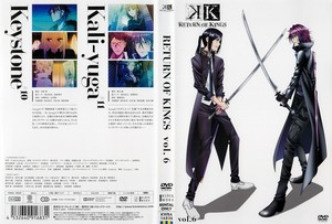 K RETURN OF KINGS 第6巻.jpg