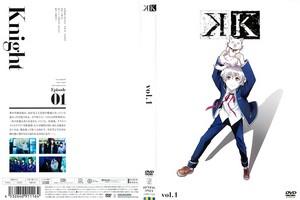 K vol.1.jpg
