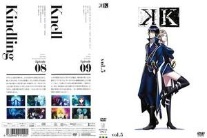 K vol.5.jpg
