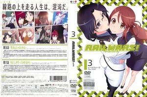 RAIL WARS! 第3巻.jpg