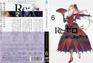 Reゼロから始める異世界生活 6.jpg