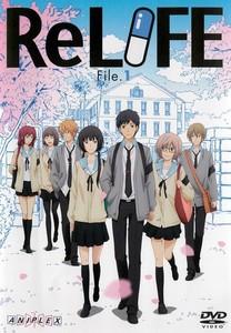 ReLIFE 1.jpg