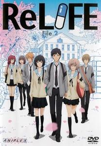 ReLIFE 2.jpg