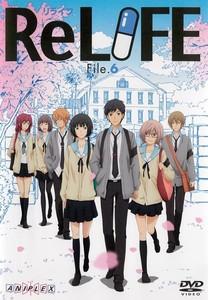 ReLIFE 6.jpg