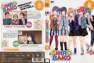 SHIROBAKO 第8巻.jpg
