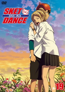 SKET DANCE R-19.jpg