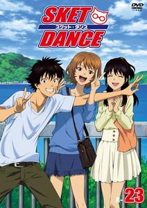 SKET DANCE R-23.jpg