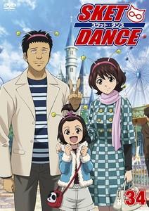 SKET DANCE R-34.jpg
