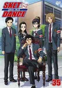 SKET DANCE R-35.jpg