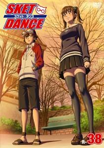 SKET DANCE R-38.jpg