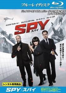 SPYスパイ.jpg