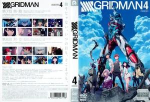 SSSS.GRIDMAN 第4巻.jpg
