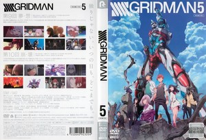 SSSS.GRIDMAN 第5巻.jpg
