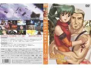 SoltyRei Vol.12.jpg