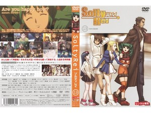SoltyRei Vol.13.jpg