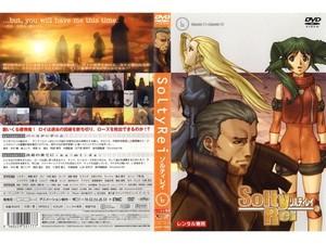 SoltyRei Vol.6.jpg