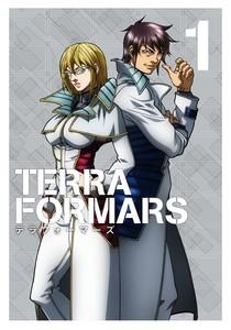 TERRAFORMARS Vol.1.jpg