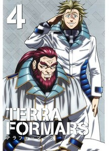 TERRAFORMARS Vol.4.jpg