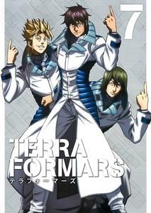 TERRAFORMARS Vol.7.jpg