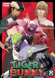 TIGER & BUNNY(タイガー&バニー) 8.jpg