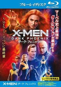 X-MEN-ダーク・フェニックス.jpg