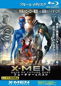 X-MENフューチャー&パスト.jpg