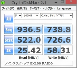 capture_001_01042015_224719.jpg