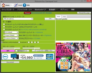 capture_002_18082013_202717.jpg
