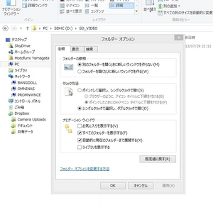 capture_004_19082013_204026.jpg