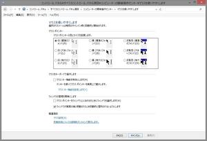 capture_005_20082013_001656.jpg